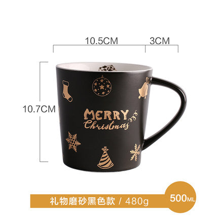 Christmas Mug with Gift Box