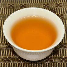 WULONG-STYLE BLACK TEA High Mountain AliShan