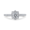 14K White Gold Round Diamond Floral Halo Engagement Ring|***Complete Ring