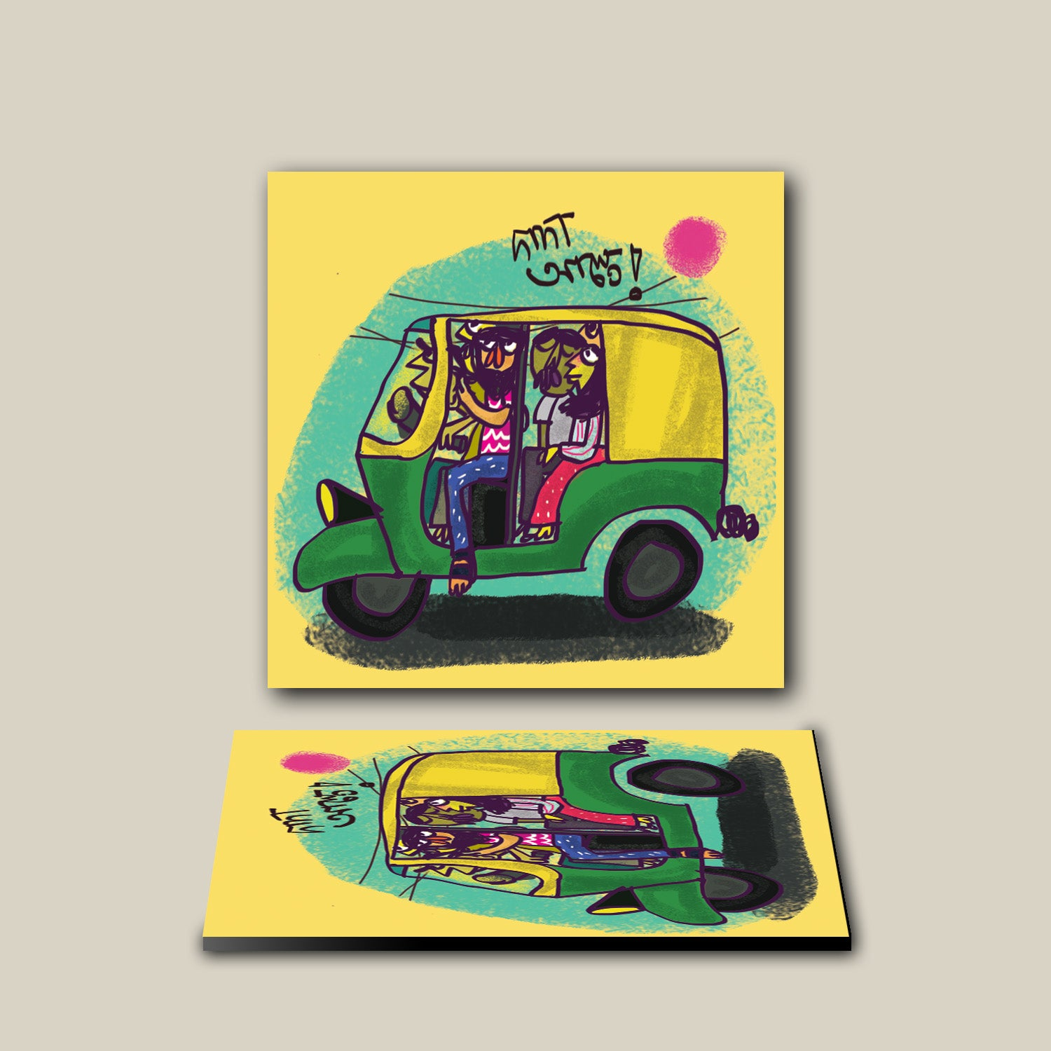 Autowala Fridge Magnet