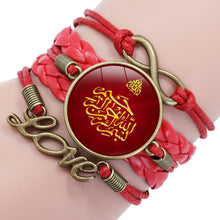 Load image into Gallery viewer, Islamic Charm Bracelet