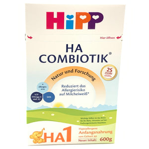 HiPP HA Hypoallergenic Combiotik Infant milk Formula Stage 1 (600g), 1 Box