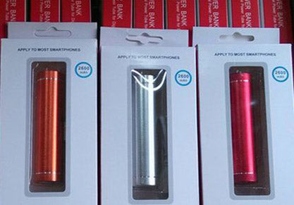 custom powerbank wholesale supplier