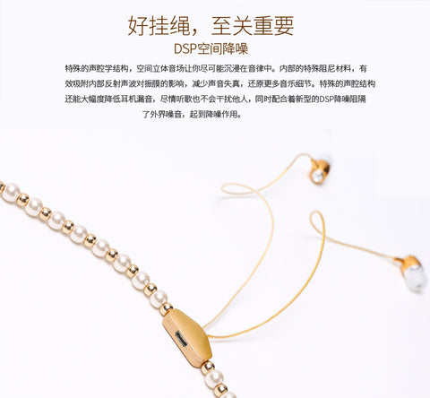 Image of BL-100 necklace pearl Bluetooth earphone Neckband hanging type Wireless movement Bluetooth Headset 4.1 Running stereo Cheap china Factory piece