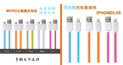 Image of Wholesale USB Cable for Lightning to USB 2.1A Fast Charger Flat Data Cable for Apple iPhone 5s 6 6s iPad mini 2 3 Factory Shipping Cheap China