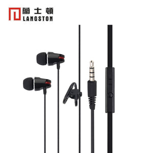 China Supplier langsdom earphones jv23 WHolesale Factory Distributor