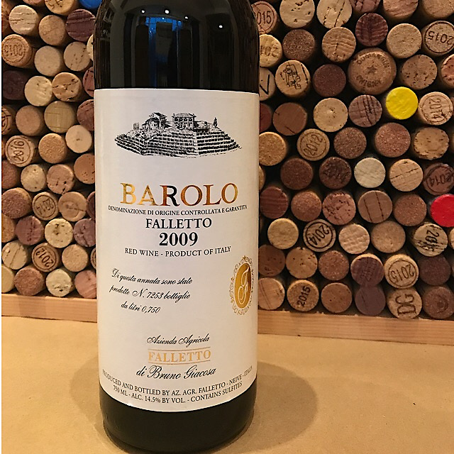 Bruno Giacosa Barolo Falletto 2009