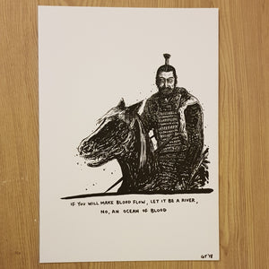 Original drawing Throne of Blood