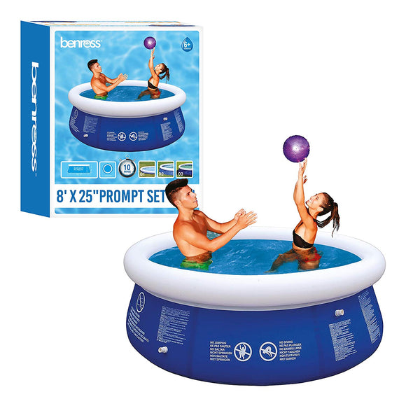 8ft Garden Round Inflatable Prompt Set Swimming Pool