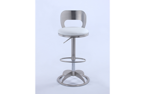 Jackson Adjustable Height Stool White