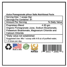 Load image into Gallery viewer, iJuice Pomegranate pHour Salts - powder
