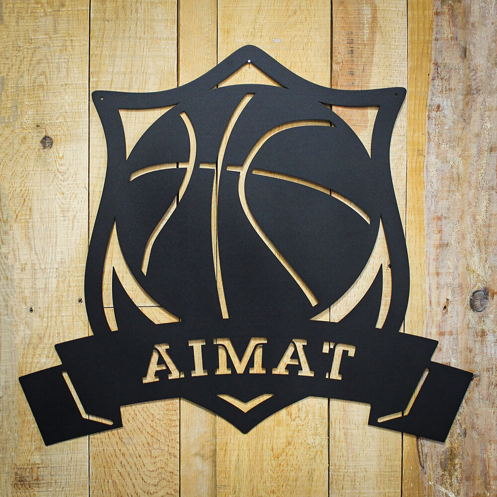 "Basketball Monogram 18"" / Black - RealSteel Center"