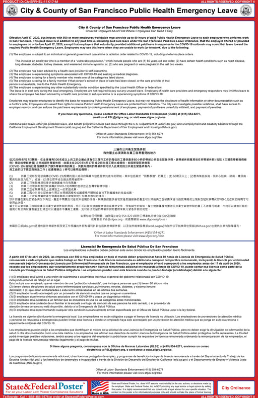 City & County of San Francisco Public Health Emergency Leave (Multilingual) - State and Federal Poster