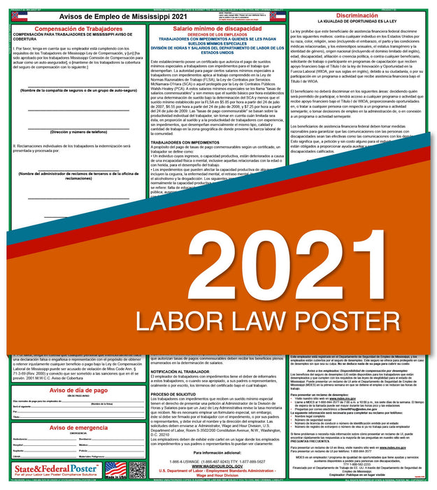 Mississippi State Labor Law Poster 2021 (Spanish)