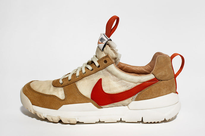 NIKECraft: Mars Yard Shoe