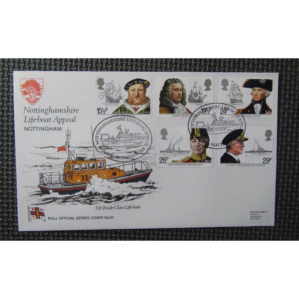 G.B FDC - Maritime Heritage - PM 'Nottinghamshire Lifeboat Appeal' 16/06/82 - uk-cover-lover