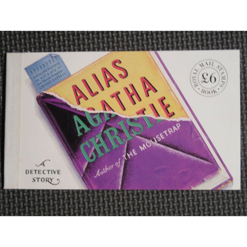G.B 1991 - Alias Agatha Christie - £6 Book Of Stamps DX12 - uk-cover-lover