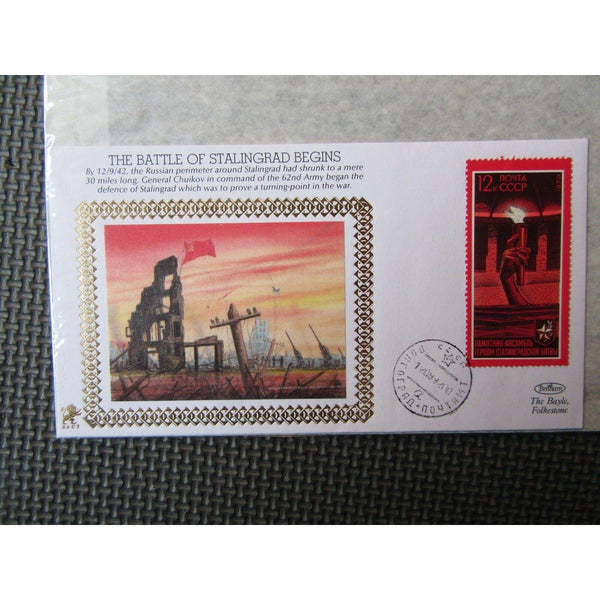 "Benham 22ct Gold Small Silk WWII Cover ""Battle Of Stalingrad Begins"" 12/09/92 - uk-cover-lover"