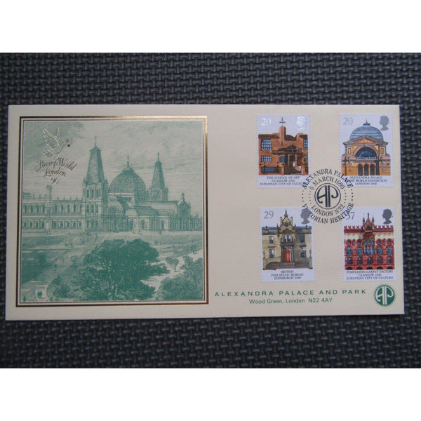 "CoverCraft FDC ""Europa"" PM ""Alexandra Palace, Victorian Heritage, N22"" 06/03/90 - uk-cover-lover"