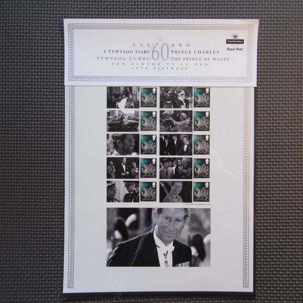 G.B Prince of Wales 60th Birthday Pack & Commemorative Stamp Sheet 14/11/08 - uk-cover-lover