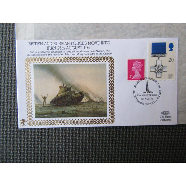 "Benham 22ct Gold Silk WWII Cover ""British & Russia Forces Into I Ran"" 25/08/91 - uk-cover-lover"
