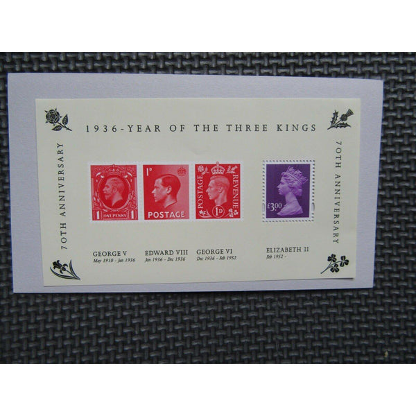 2006 G.B Miniature Sheet - Year Of The Three Kings - MNH 31/08/06 MS2658 - uk-cover-lover