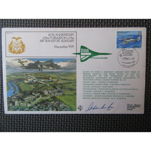"RAF FF 13 Flown & Signed Cover ""Captain C McMahon"" 01/12/79 - uk-cover-lover"