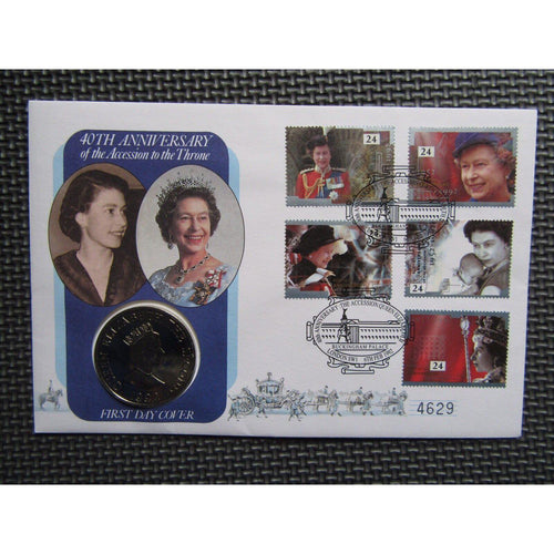 Queen Elizabeth II 40th Anniv. Of The Ascension To The Throne Coin Cover 1992 - uk-cover-lover