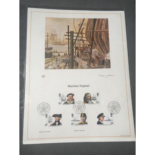 G.B FDC Maritime England Lithograph - FDI Portsmouth 16/06/82 - Ltd Edition - uk-cover-lover