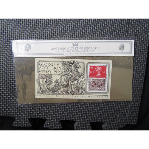 "G.B Presentation Pack George V Accession - London Festival Of Stamps"" Pk No.441 - uk-cover-lover"