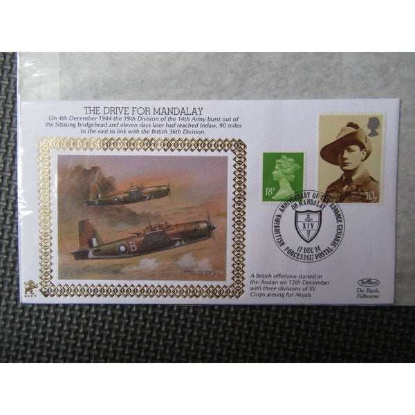 "Benham 22Ct Gold Small Silk WWII Cover ""The Drive For Mandalay"" 12/12/94 - uk-cover-lover"