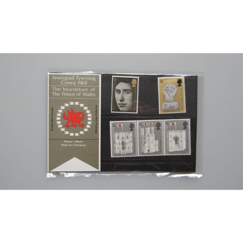 1969 G.B Presentation Pack - Investiture of the Prince of Wales (Welsh Version) - uk-cover-lover