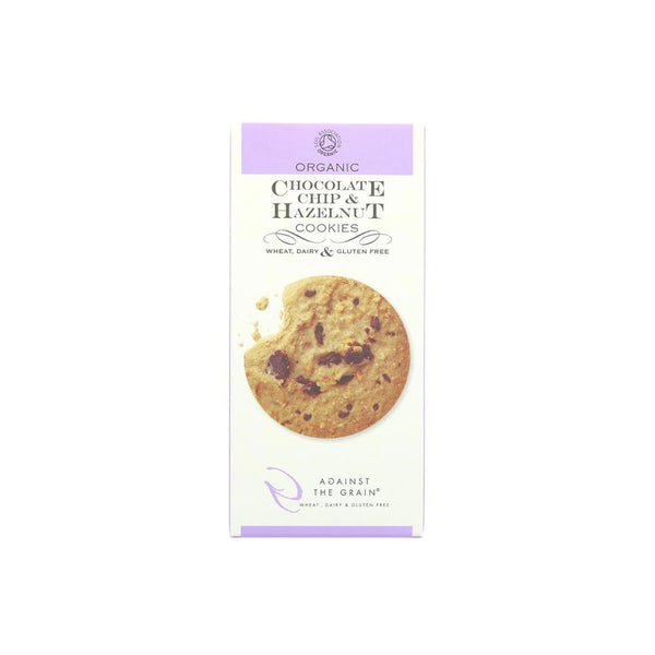 Chocolate Chip & Hazelnut Cookies (150g)