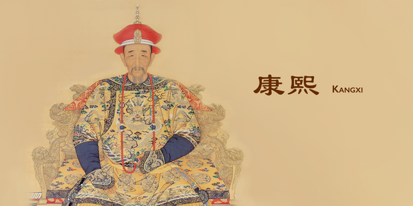 How Emperor Kangxi Raised His Children