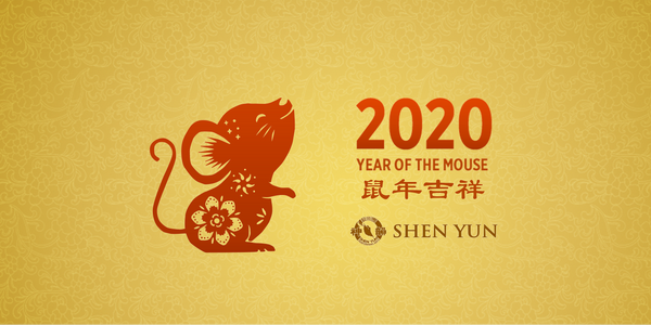Mark Your Calendars for the Year of the Mouse!