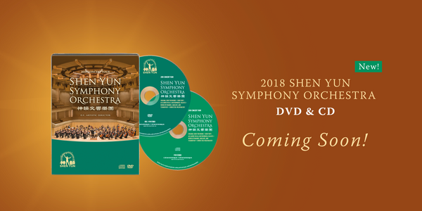 Is Shen Yun on DVD? No. And Yes.
