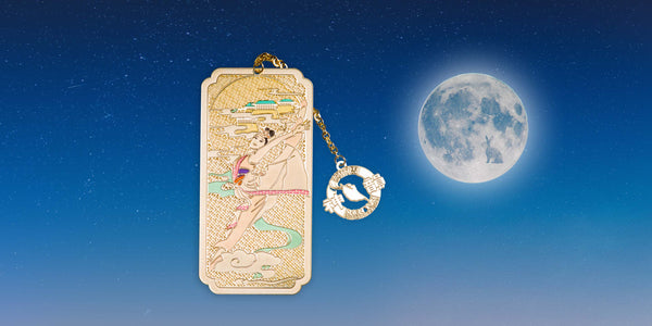 More Than a Beautiful Bookmark: The Lady of the Moon