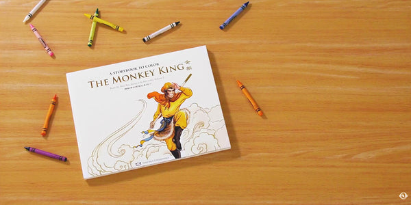 Monkey King Coloring Book
