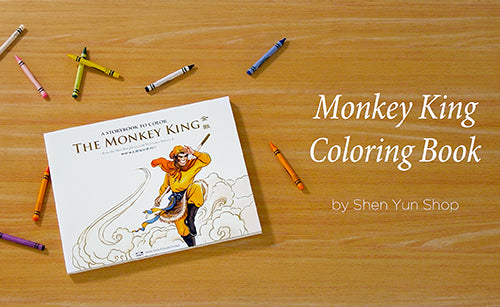 Monkey King Coloring Book Shen Yun Shop
