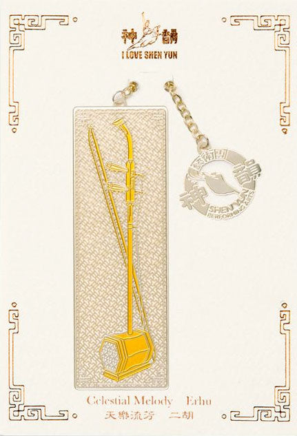 Erhu Bookmark