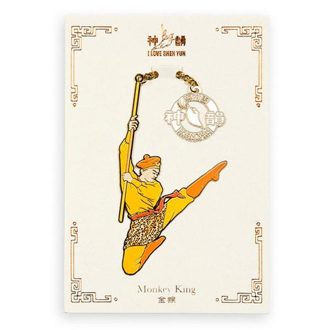 Monkey King Bookmark Shen Yun Shop