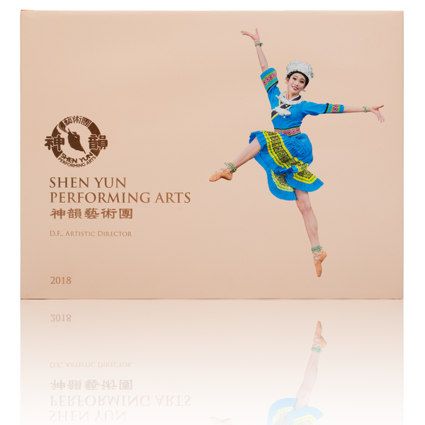 2018 Shen Yun Performance Album