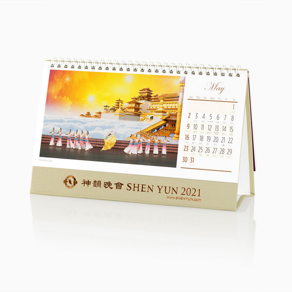 2021 Shen Yun Performance Desk Calendar