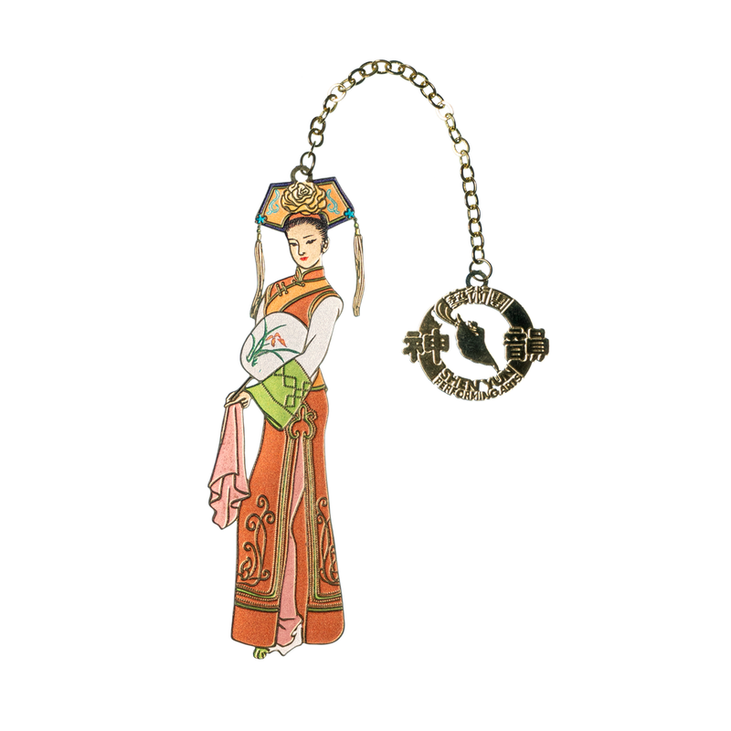 Manchurian Elegance Bookmark 2019 - Shen Yun Collections