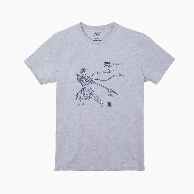 The Loyalty of Yue Fei T-shirt