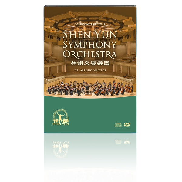 2018 Shen Yun Symphony Orchestra Concert Tour Recordings - DVD & CD Set - Shen Yun Shop