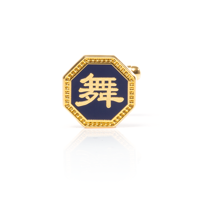 Martial Arts/Dance Cuff Links — Gold