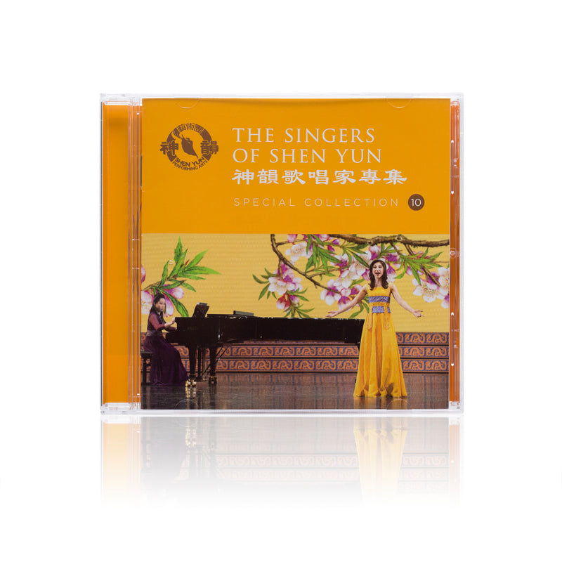 The Singers of Shen Yun: Special Collection - No.10 - Shen Yun Shop