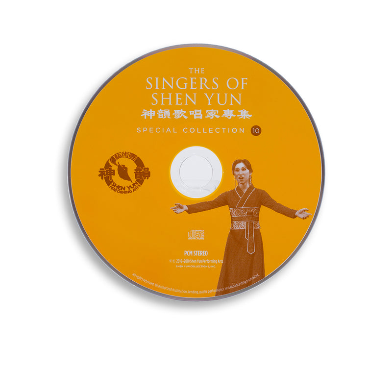 The Singers of Shen Yun: Special Collection — No. 10 - Shen Yun Shop