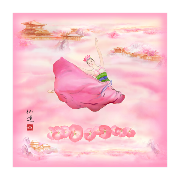 "Lotus Fairies Silk Scarf (23""x23"") - Shen Yun Shop"